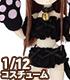 AZONE/ピコニーモコスチューム/PIC305【1/12サイズドール用】1/12 ふわくしゅ♡にゃんこセット