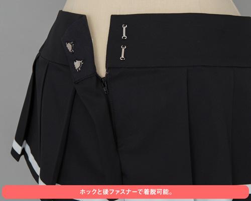 艦隊これくしょん -艦これ-/艦隊これくしょん -艦これ-/【早得】秋月型駆逐艦 初月・照月共通スカート