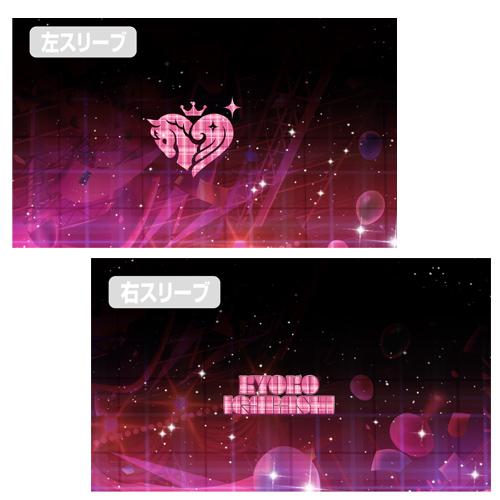 THE IDOLM@STER/アイドルマスター シンデレラガールズ/P.C.S 五十嵐響子 両面フルグラフィックTシャツ
