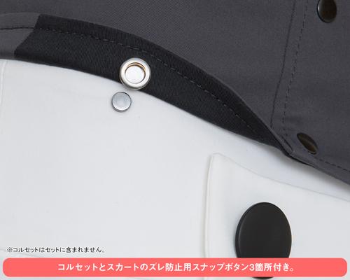 艦隊これくしょん -艦これ-/艦隊これくしょん -艦これ-/【早得】秋月型駆逐艦 秋月・涼月共通スカート