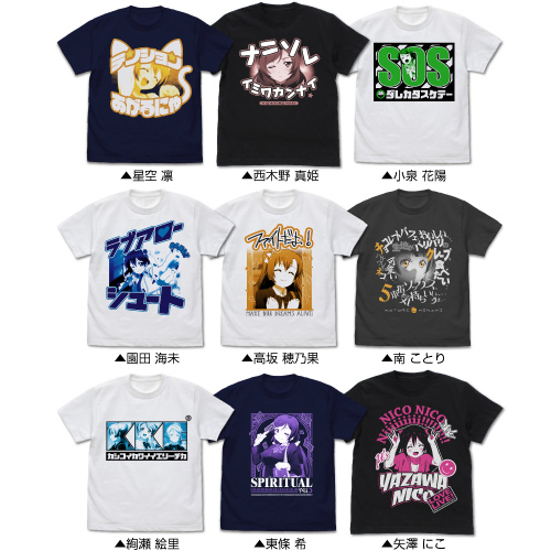 ラブライブ!/ラブライブ!/絢瀬絵里 エモーショナルTシャツ