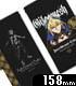 FGOバビロニア ギルガメッシュ 手帳型スマホケース158