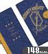 整合騎士アリス 手帳型スマホケース148