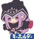 Fate/Fate/Grand Order -絶対魔獣戦線バビロニア-/FGOバビロニア アナ つままれキーホルダー