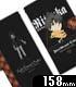 FGOバビロニア 藤丸立香 手帳型スマホケース158