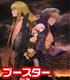 ヴァイスシュヴァルツ ブースターパック Fate/Grand..