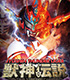 DVD 獣神サンダー・ライガー引退記念DVD Vol.1 獣..