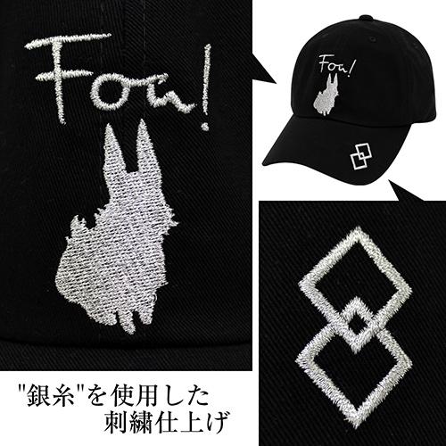 Fate/Fate/Grand Order -絶対魔獣戦線バビロニア-/FGOバビロニア フォウ 刺繍キャップ