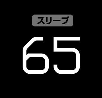 ゴジラ/ゴジラ/ゴジラ'65 Tシャツ