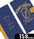 整合騎士アリス 手帳型スマホケース158