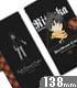 Fate/Fate/Grand Order -絶対魔獣戦線バビロニア-/FGOバビロニア 藤丸立香 手帳型スマホケース138