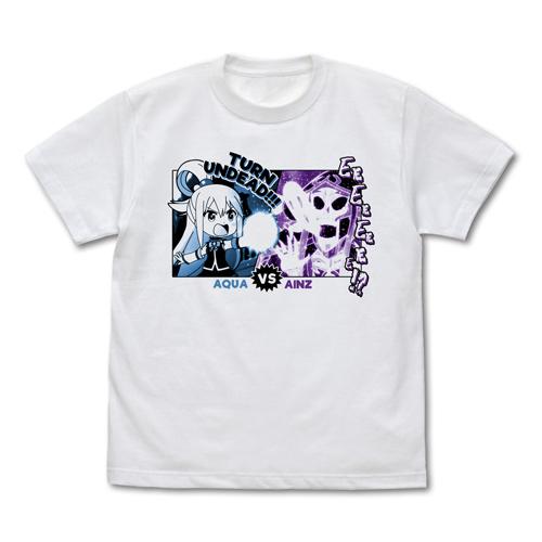 異世界かるてっと/異世界かるてっと2/アクアvsアインズ Tシャツ