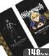 FGOバビロニア ギルガメッシュ 手帳型スマホケース148