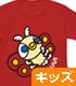 ちびモスラ NEMUUUI キッズTシャツ
