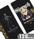 FGOバビロニア ギルガメッシュ 手帳型スマホケース138