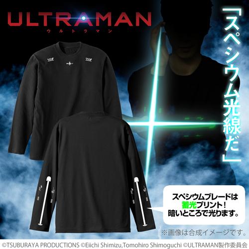 ULTRAMAN/アニメ「ULTRAMAN」/スペシウムブレード 蓄光リブなしロングスリーブTシャツ
