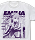 エミリア Tシャツ Ver.2.0