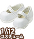AZONE/ピコニーモコスチューム/PIC297【1/12サイズドール用】1/12 ピコD(小足用)ストラップシューズ