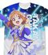 高海千歌 フルグラフィックTシャツ Over the Rai..