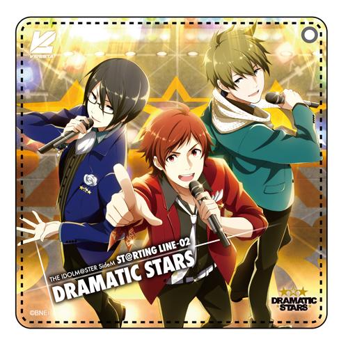 THE IDOLM@STER/アイドルマスター SideM/アイドルマスター SideM ST@RTING LINE -02 CDパスケース DRAMATIC STARS ver.