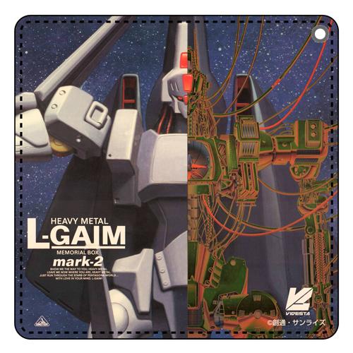 重戦機エルガイム/重戦機エルガイム/重戦機エルガイム メモリアルボックスmark-2 LDパスケース