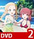 恋する小惑星Vol.2【DVD】