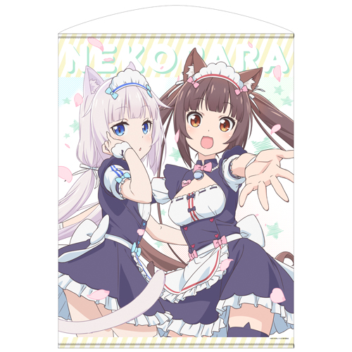 ネコぱら/ネコぱら/ショコラ&バニラ 100cmタペストリー