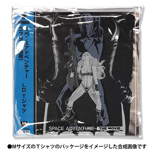 コブラ/SPACE ADVENTURE COBRA(劇場版)/スペースアドベンチャー コブラ(劇場版) LD Tシャツ
