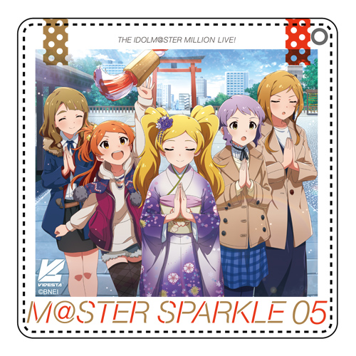 THE IDOLM@STER/アイドルマスター ミリオンライブ!/アイドルマスター ミリオンライブ! M@STER SPARKLE 05 CDパスケース