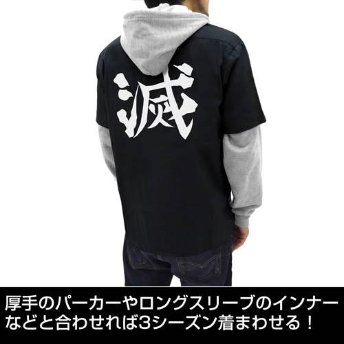 鬼滅の刃/鬼滅の刃/鬼殺隊 ワッペンベースワークシャツ