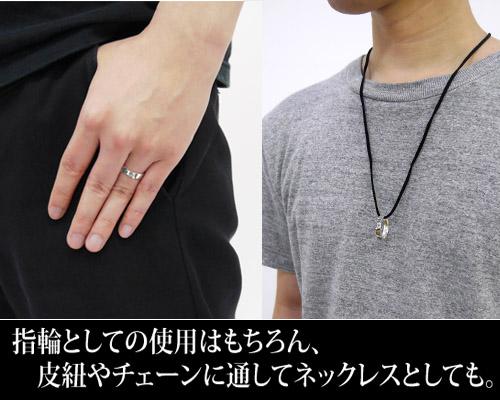 五等分の花嫁/五等分の花嫁/中野二乃 シルバーリング