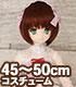 DH/OB50-07【45~50cmドール用】ピンクチェック..