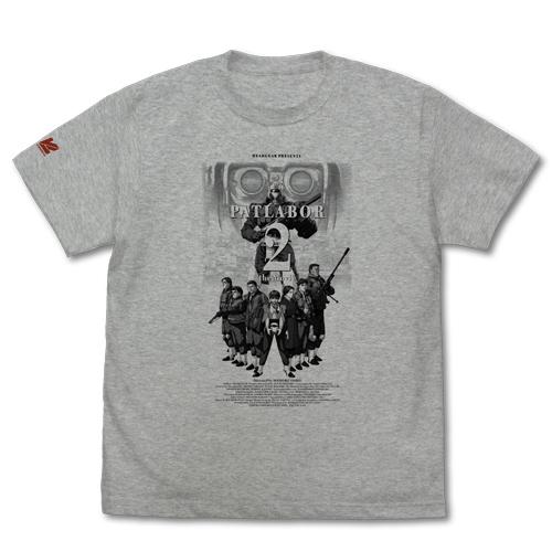機動警察パトレイバー/機動警察パトレイバー2 the Movie/機動警察パトレイバー2 the Movie VC Tシャツ