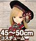 DH/OB50-10【45~50cmドール用】チェックスクー..