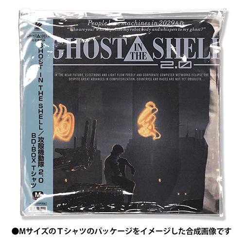 攻殻機動隊/GHOST IN THE SHELL / 攻殻機動隊2.0/GHOST IN THE SHELL / 攻殻機動隊2.0 BD-BOX Tシャツ