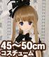DH/OB50-08【45~50cmドール用】ラビットメイド..
