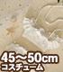 DH/OB50-02【45~50cmドール用】水着セット/オ..