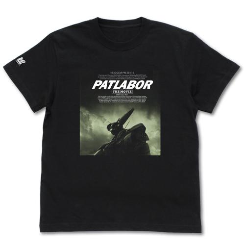 機動警察パトレイバー/機動警察パトレイバー劇場版/機動警察パトレイバー劇場版 LD Tシャツ
