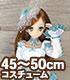DH/OB50-06【45~50cmドール用】ブルーロリータ..