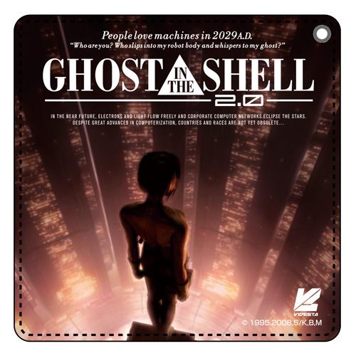 攻殻機動隊/GHOST IN THE SHELL / 攻殻機動隊2.0/GHOST IN THE SHELL / 攻殻機動隊2.0 BDパスケース
