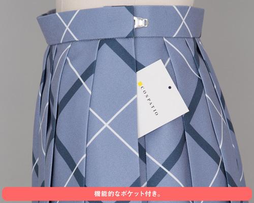 ゆるキャン△/ゆるキャン△/【早得】本栖高校女子制服冬服 スカート