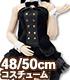 FAO140【48/50cmドール用】AZO2 ハッピィ☆バ..