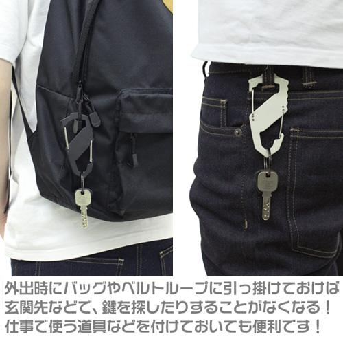 ONE PIECE/ワンピース/ルフィ カラビナS型