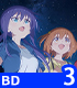 ★GEE!特典付★恋する小惑星Vol.3【Blu-ray】