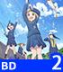 ★GEE!特典付★放課後ていぼう日誌 Vol.2【Blu-r..