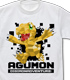 アグモン ポリゴングラフィック Tシャツ