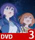 恋する小惑星/恋する小惑星/恋する小惑星Vol.3【DVD】