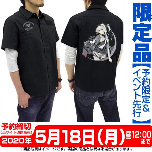艦隊これくしょん -艦これ-/艦隊これくしょん -艦これ-/★限定★涼月 刺繍ワークシャツ