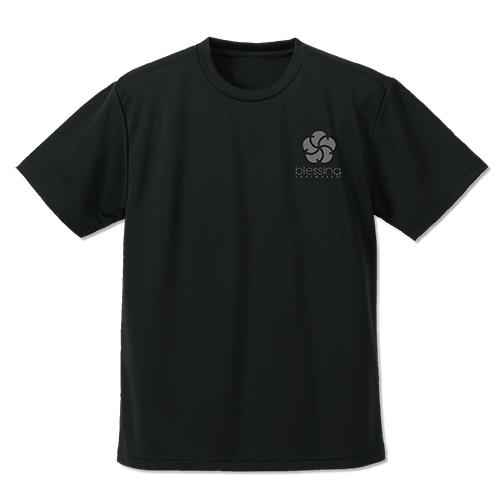 冴えない彼女の育てかた/冴えない彼女の育てかた Fine/blessing software(6年後ver.) ドライTシャツ