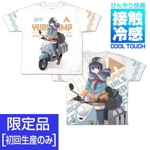 ゆるキャン△/ゆるキャン△/★限定★志摩リン 冷感両面フルグラフィックTシャツ